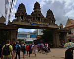 legendarna granica po drodze do Siem Reap
