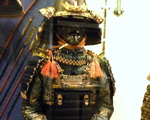 Victoria and Albert Museum- skarby Azji ang.Samurai armour , Japan
